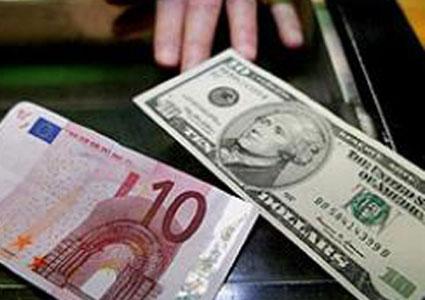 Convertidor de moneda en tiempo real 100% gratis