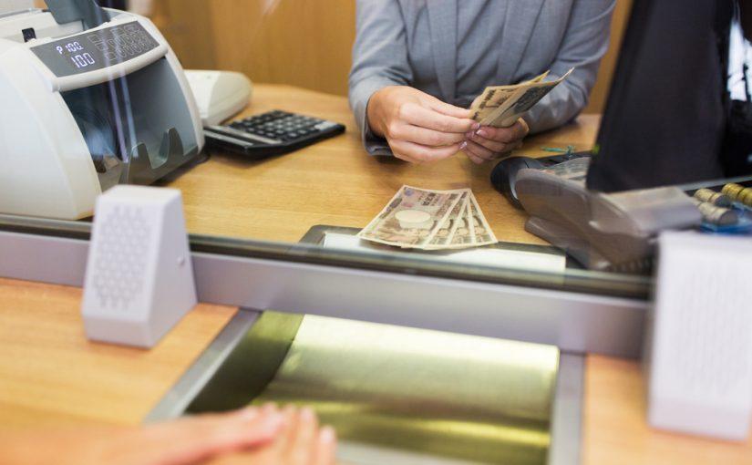 Conseguir préstamo sin nómina